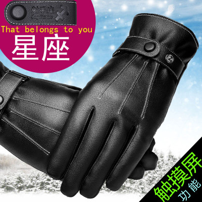 Colorful lemon leather gloves warm winter male Korean men's cycling outdoor riding fashion 2015 winter cold