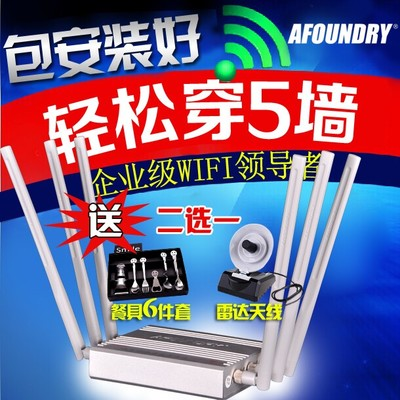 Send Gifts Foundry EW750 wireless router through the wall Wang dual power 5G hotel enterprise 600M