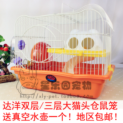 Special spike Dayang double / triple big owl hamster cage hamster supplies free shipping in large numbers three M011-032