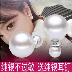 纯银双面珍珠耳钉耳环韩国时尚925纯银大小气泡耳饰品女款防过敏