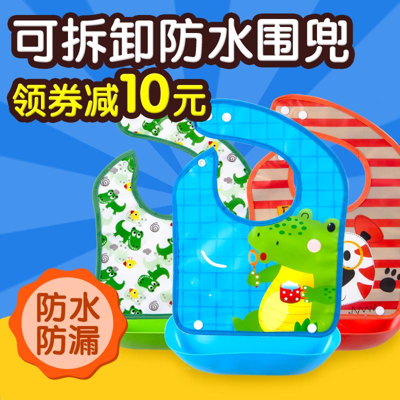 【11.4白菜价】福利,淘宝天猫白菜价商品汇总