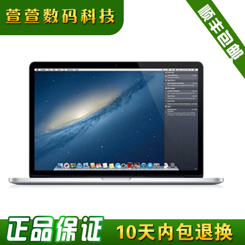 二手Apple/苹果 MacBook Pro MC373CH/A MC372 MD318 苹果笔记本