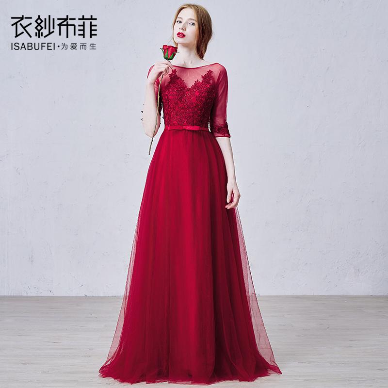 衣纱布菲红棠 2015晚宴年会演出主持长款中袖酒红色新娘敬酒礼服
