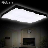 无极调光LED吸顶灯饰 现代简约长方形客厅灯具时尚大气卧室书房灯