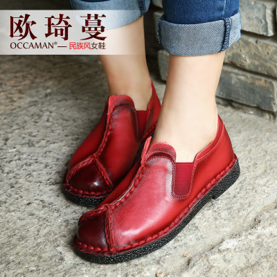 Europe Qi Man 2015 spring new original retro handmade leather shoes personality rubbed color flat shoes 8871