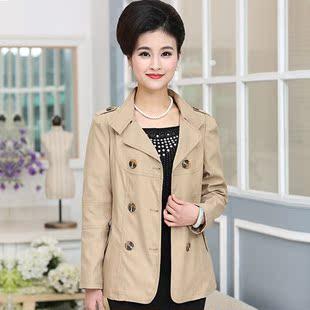 妈妈装春装修身短款风衣40-50岁中年妇女新款上衣中老年女装外套