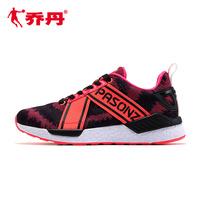 乔丹百尚女鞋跑步鞋秋季运动鞋女跑鞋轻便减震耐磨印花休闲跑鞋