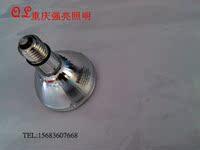 飞利蒲金卤灯光源PAR20灯泡,同电子镇流器灯架配套使用