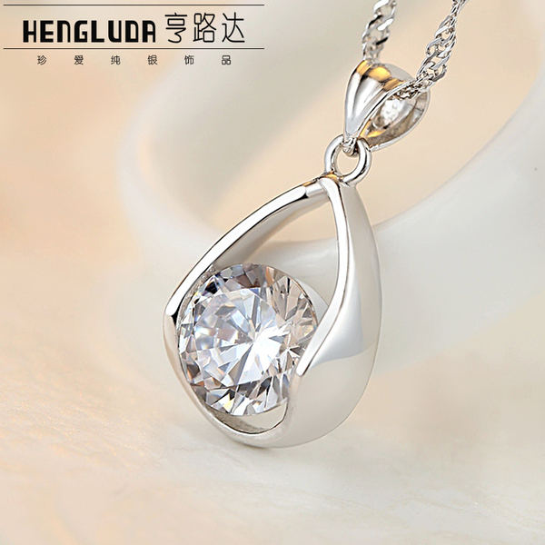 Heng Luda sterling silver pendant necklace female Austrian crystal jewelry accessories silver necklace birthday gift clavicle lettering