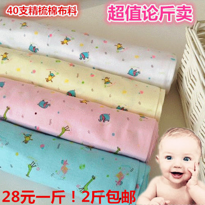 DIY cotton newborn baby cotton cloth diapers baby all cotton washable fabrics knitted underwear sold on the pounds