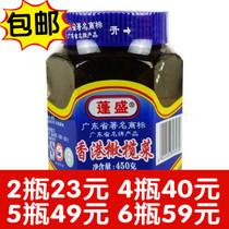 免包邮潮汕特产吃的粥小菜美食蓬盛香港橄榄菜450g*6瓶