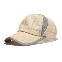 棒球帽男士帽子春秋户外运动帽夏天长檐太阳帽韩版时尚鸭舌帽夏季