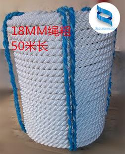 18毫米高强丙纶绳/高空作业/外墙作业/安全绳/五股夹心