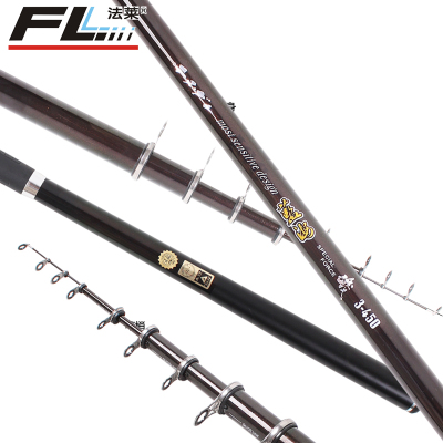 Blue Ocean Fishing Law Levin high carbon fishing rod ultralight superhard long section Angeles Rockies pole fishing rod hand sea shipping dual