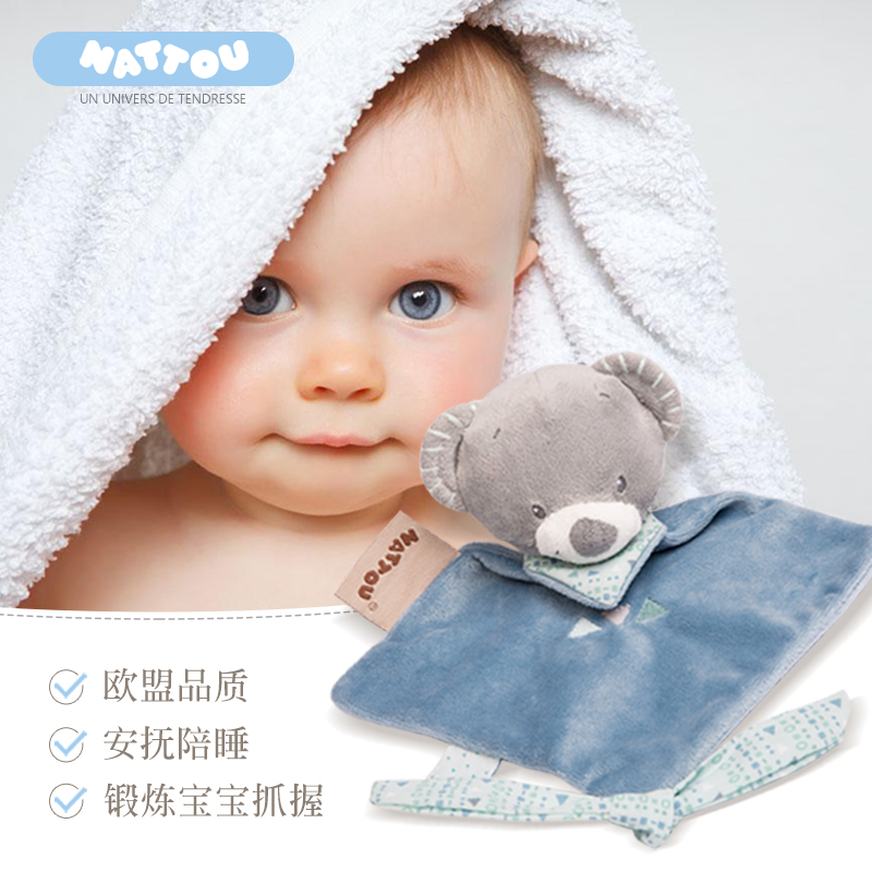 比利时进口婴儿安抚巾新生儿可入口安抚毛绒玩具陪睡玩偶动物可咬