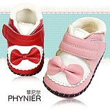 2014 winter new female baby shoes toddler shoes baby shoes newborn winter snow boots warm 0-1 years