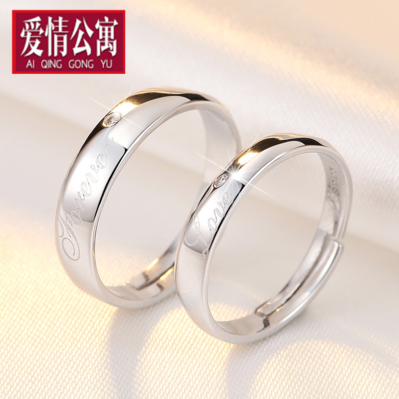 爱情公寓925银情侣戒指一对对戒子刻字开口男女仿真钻戒韩版婚戒图片