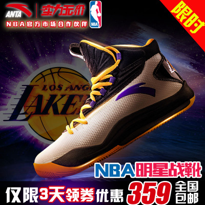 ANTA basketball shoes men's 2014 new winter boots genuine NBA Los Angeles Lakers New York Knicks team 11441310