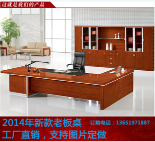 Office furniture-simple and fashionable desks boss President table Executive desk supervisor new best selling