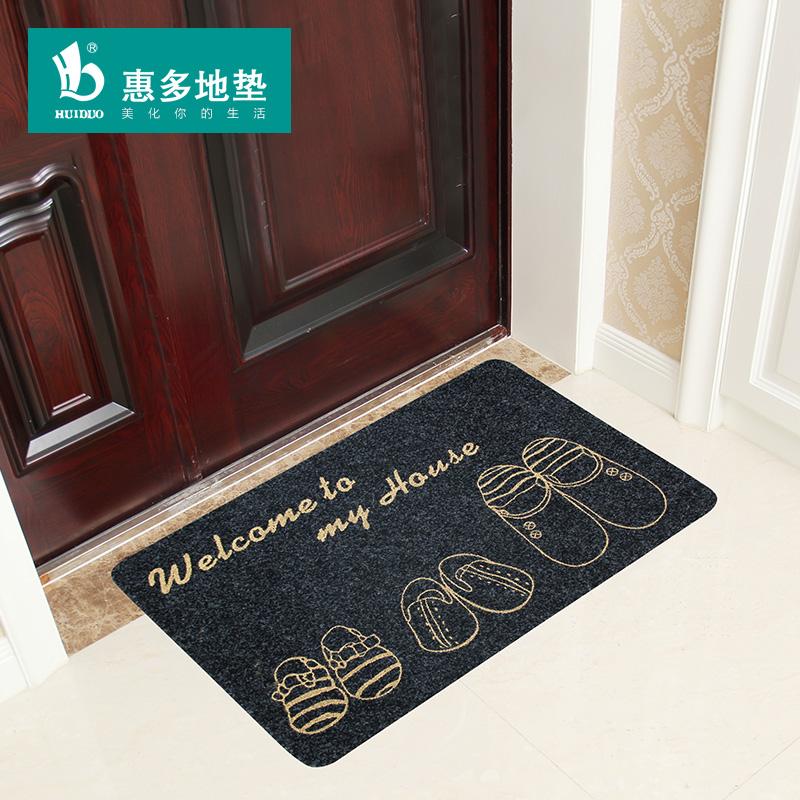 家用地毯怎么清洗_惠多 门口进门地垫门垫脚垫入户门厅厨房浴室防滑垫吸水地毯