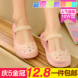 Hole Summer 2014 New Model Mary Jane Shoes Flat Sandal Women's Slippers Discolored Anti-slip Jelly Sandals