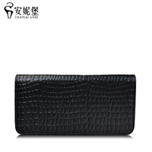 Anne, Leather wallet purse wallet long money cross section crocodile grain cow leather bag