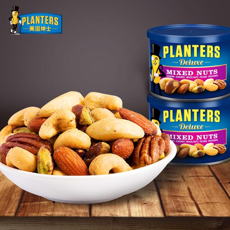 美国进口 卡夫旗下Planters零食组合 混合坚果含开心果248g*2罐