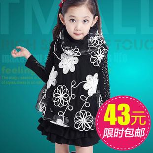 2014秋款童装女童打底衫蕾丝儿童高领长袖T恤两件套