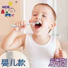 The MDB 360 degrees wonderful training baby toothbrush baby toothbrush toothbrush toothbrush children 6 months to 3 years old