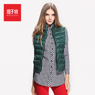 Search in the special 2014 winter new ladies short paragraph cotton vest collar solid color short paragraph Slim warm waistcoat