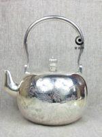 提梁春晓银壶紫辰轩神秘花园汤沸手工精品高端烧水茶草纹日本礼品