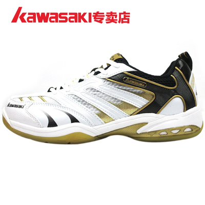 Kawasaki KAWASAKI genuine men and women badminton shoes sneakers professional sports shoes breathable slip 122