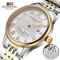 瑞士嘉年华全自动机械表男表 精钢防水手表正品 休闲商务皮带手表