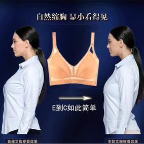 夏季大胸显小全罩杯文胸罩薄款胖mm无钢圈超薄大码缩胸内衣收副乳