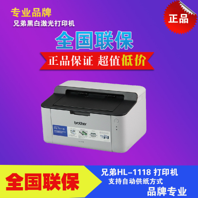 Brother HL-1118 monochrome laser printer over the home office monochrome printers HP 1108