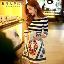 粉红大布娃娃2016春装新款韩版女装显瘦条纹印花修身连衣裙图片