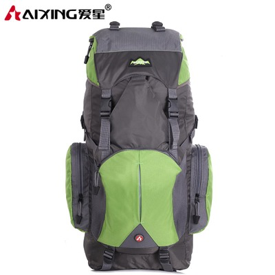 Stars love mountaineering bag authentic outdoor mountaineering backpack shoulder bag luggage bag waterproof hiking camping