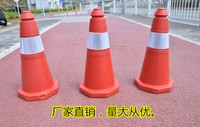 圆头塑料路锥 50cm便携雪糕筒 道路施工隔离路障锥 交通锥形路标