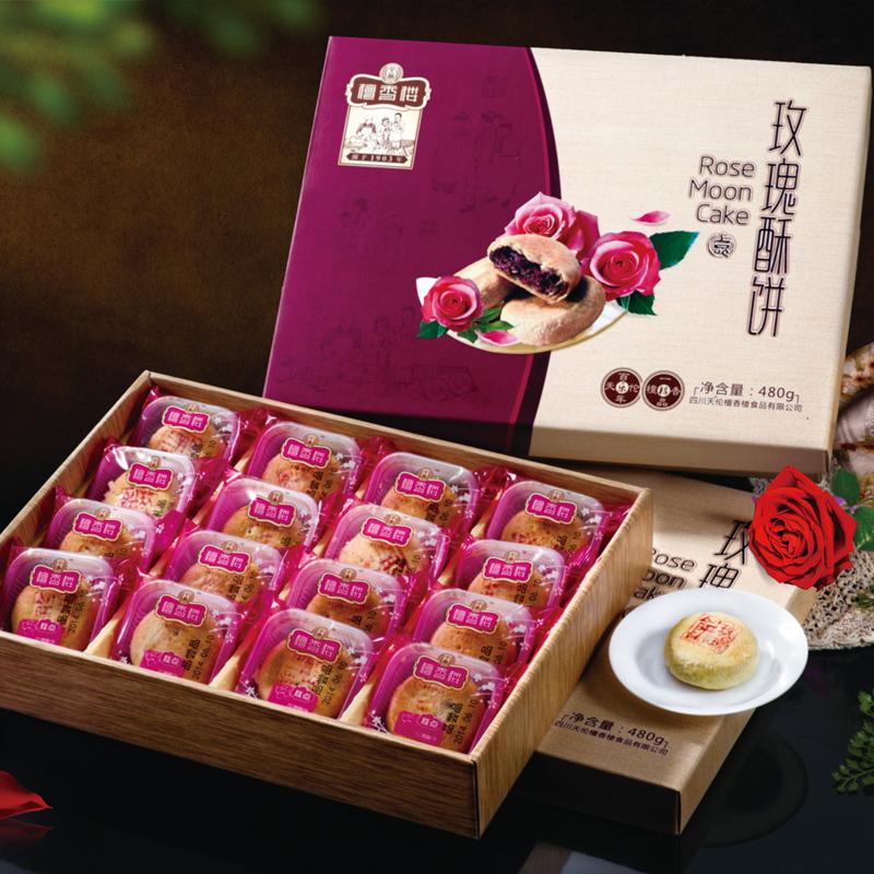 【月饼】天伦月饼 玫瑰酥饼480g 团圆美食 中秋送礼佳品