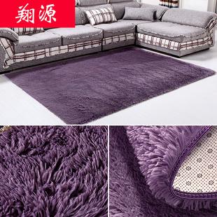 现代加厚丝毛纯色可机洗地毯卧室客厅沙发茶几床边毯 防滑满铺垫
