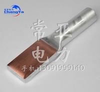 压缩型全铝设备线夹SYT-150A压接ABC闪光焊电缆导线接头接线金具