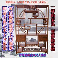 明清仿古家具1.3米多宝阁博古架榆木古董架茶叶架展示架书架促销