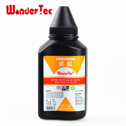 WonderTec brother2225碳粉兄弟 brother 7360黑白激光打印机墨粉