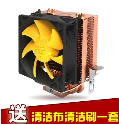 Free shipping mini S83 CPU overclocking three Yellow Sea multi-platform computer fan heatsink CPU fan mute