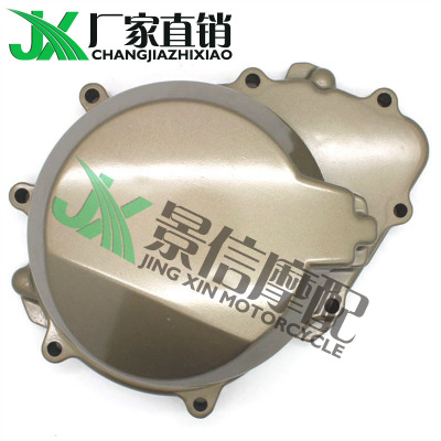 Motorcycle Parts Kawasaki ZX-6R ZX636 07 08 ? engine side covers trigger cover motor cover