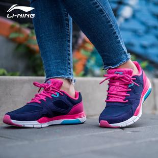 李宁官方澳门博彩十大网运动鞋女跑步鞋休闲鞋耐磨综合训练室内健身健步鞋