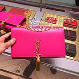 Purchasing ] YSL Yves Saint Laurent Millet recommended lychee ...