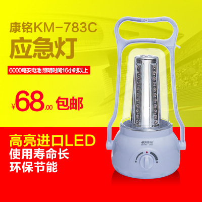 783C color random Kang Ming KM-783C Rechargeable LED Emergency Light Night Market stall power available with solar lantern lights