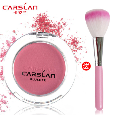 Zi Lan card Xuanliang rouge blush pink orange repair Yan nude makeup makeup to brighten shipping counters authentic