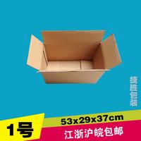 1号纸箱 快递纸箱 包装 纸盒 邮政纸箱批发 飞机盒 定做发货纸箱